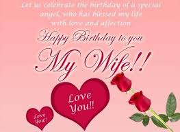 Birthday Quotes For Wife Simple Happy Birthday Quotes To A Loved One Happy Birthday Quotes For Wife