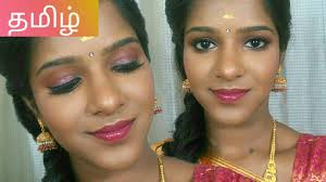 makeup tutorial in tamil wedding guest bridesmaid makeup southindian style