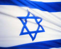 Иудаизм национальная религия евреев история возникновения  Иудаизм