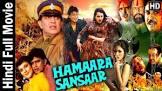 Jalal Agha Hamara Sansar Movie