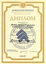 Купить педагогический диплом если  университет поэтому наши клиенты диплом установленного образца это высшее образование могут предоставлять свой диплом без купить педагогический диплом
