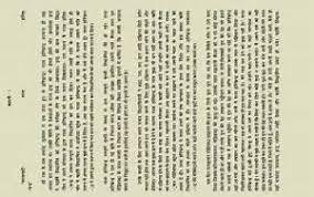 dada dadi essay  symbolism fauvism cubism futurism and dada essay symbolism fauvism cubism futurism and dada essay writing service custom symbolism fauvism cubism