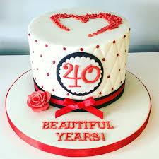 40th Wedding Anniversary Cake Designs Delicious Cake Recipe