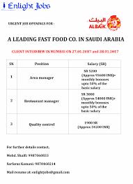 opening in leading fast food company in saudi arabia gulf jobs