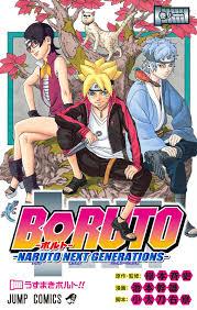 Naruto Sensei Chart Boruto Naruto Next Generations Characters Comic Vine
