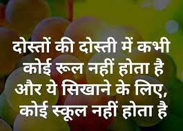 the best dard shayari is here read this most emotional collection of sad love shayari in hindi with wallpaper free for whatsapp and mobile