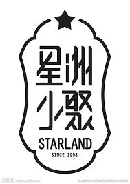 星洲小聚logo设计图logo设计广告设计设计图库昵图网nipiccom