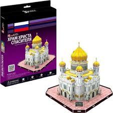Купить 3D пазл <b>Cubicfun Храм Христа</b> Спасителя (Россия) C205h ...