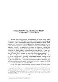 history of the trombone essay essay against school uniforms perseverance and determination essay buy essay