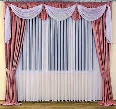 Latest Curtain Design For Living Room Latest Curtains Designs For Living Room Thelakehousevacom