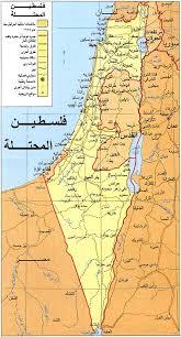الاحتلال يتوقف استهداف القدس خلال images?q=tbn:ANd9GcRsFoQLAVeY6gBP5c2HrTdvqSCeLXYyWjhgFft0xRLCrgEjRKEX