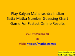 Kalyan Guessing Number Chart Kalyan Indian Satta Matka Number Coupons Lottery Guessing