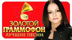 София Ротару - Лучшие песни - Русское Радио ( Full HD 2017 ) - YouTube