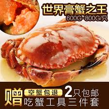 get ations 2 free british imports 600 800g 100å ªgolden crab cooked frozen bread crab fresh