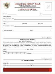 Format Of Admission Form Unique Admission form Word format npfg online 1