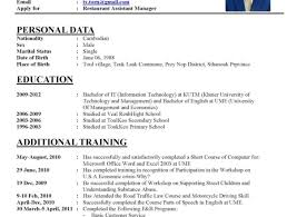 ... resume:How To Make My Resume Commendable How To Make My Resume Look  Better Imposing ...