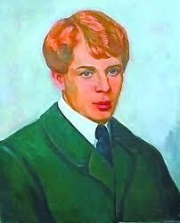 Есенин Сергей Александрович сочинение краткое содержание  Есенин Сергей Александрович