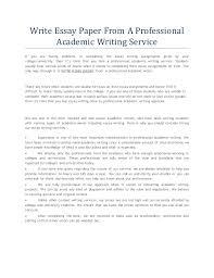 philosophy of education essay hindi pdf