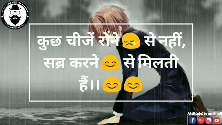 sad status hindi two line boy