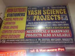 Science Project Report Cool Yash Science Projects Photos Janakpuri Delhi Pictures Images