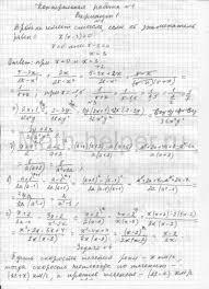 Гдз Алгебра Класс Контрольные Работы Никольский скачать  ГДЗ дидактические материалы по алгебре 8 класс Потапов Шевкин Просвещение