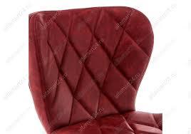Купить <b>Барный стул Woodville Porch</b> красный в Москве по цене ...