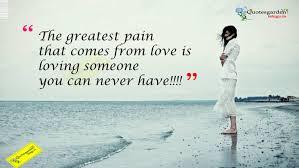 Heart Touching Deep Love Quotes 688 Quotes Garden Telugu Telugu