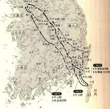 「小西行長らが釜山に上陸し、文禄の役が始まる」の画像検索結果