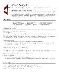 Resume Templates Church Secretaryese Clerk Cover Letter Fungram Co