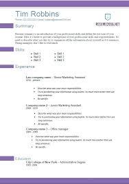 Resume Format 2016 Resume Template Resume Career Builder Resume