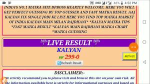 Kalyan_satta_matka_fix_jodi_patti_ank 09 09 2019 Kalyan Close Panna Today Kalyan Close Fix Ank