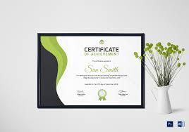 Sample Certificate Award Simple Bowling Award Certificate Template