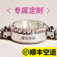 diy customized exquisite watch valentine s day gift for girlfriend birthday gift girl practical gifts send girl