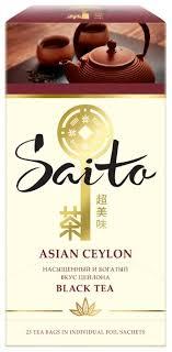 Купить <b>Чай черный Saito Asian</b> Ceylon в пакетиках, 25 шт. по ...