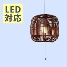 plank rakuten bamboo pendant lights pendant light lamps with wooden pendant lights wooden pendant lights