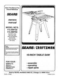 craftsman 113 298722 113 298762 table saw owners instruction manual ebay