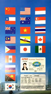Apec Business Travel Card Company Letter China Passport Usa Sample