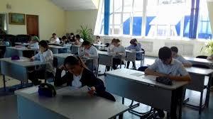 Входные контрольные работы в школе Сафинат Новости и события  Входные контрольные работы в школе Сафинат