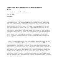 esl dissertation writing service gb best dissertation proposal justin bieber hero essay introduction secureallsecurity net