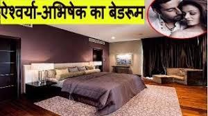 01:39 अंदर से ऐसा दिखता है ऐश्वर्या अभिषेक का बेडरूम,देखें दुबई मेंशन की  Photo
