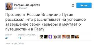 Украина заинтересована в более активном участии США в урегулировании конфликта на Донбассе, - Парубий - Цензор.НЕТ 843