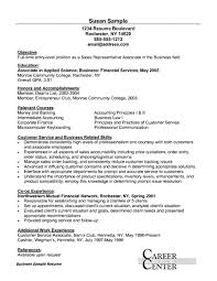 Example Resume For Customer Service Entry Level Customer Service Resume Sample For Retail
