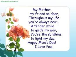 happy mothers day essay speech for kids students in english mothers day speech