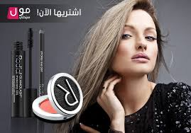 choose bright makeup colors by rodial for your black dress