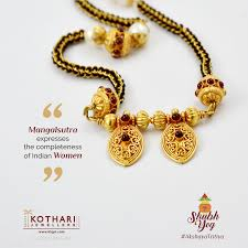 Png Pune Gold Mangalsutra Designs Mangalsutra Expresses The Completeness Of Indian Women