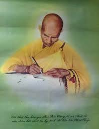 Image result for đấu tranh Phật giáo ở VN 1963, 1964