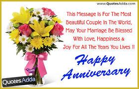 sakunthala devi google Happy Wedding Anniversary Wishes Uncle Aunty happy wedding anniversary wishes for aunty and uncle 2556 happy marriage anniversary wishes to uncle and aunty