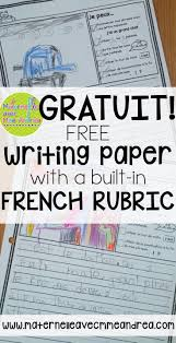 french writing paper built in french rubric papier d   french writing paper built in french rubric papier d ecriture gratuit