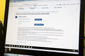 Как зарегистрировать кассу в ФНС Далее необходимо выбрать меню Регистрация контрольно кассовой техники и заполнить заявление на регистрацию ККТ