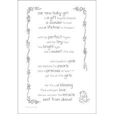 Baby Birth Announcement Message Funny Announcements Girl